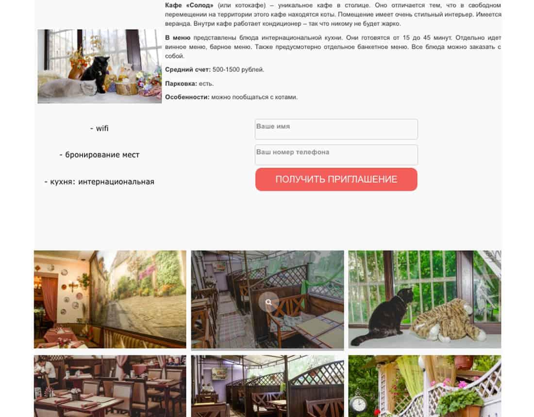 plenty of fish dating site pof online dating