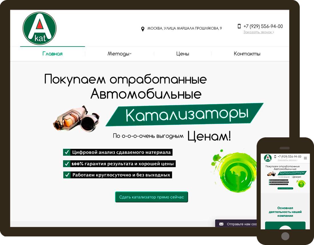 portfolio-alfakat-adaptive