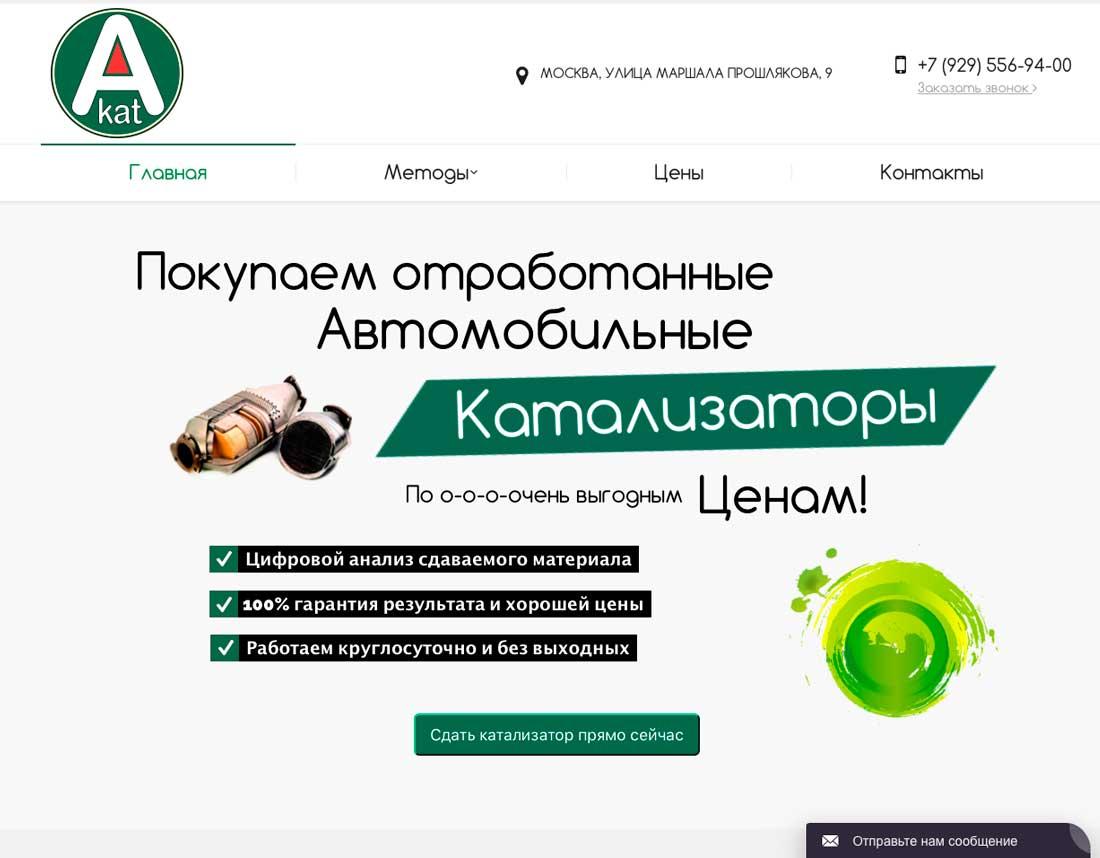 portfolio-alfakat