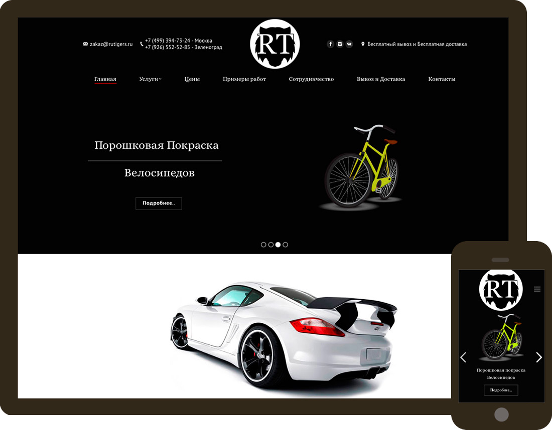 portfolio-rutigers-adaptive-1
