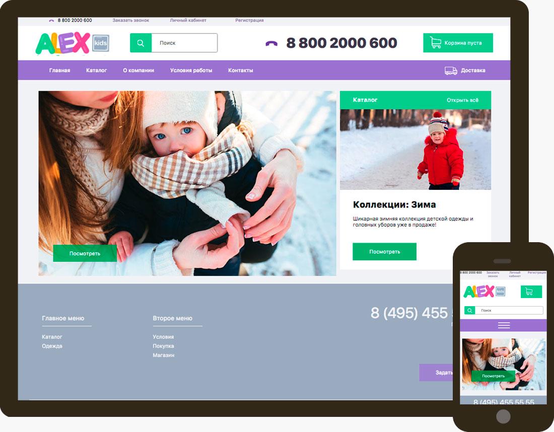 portfolio-alex-adaptive