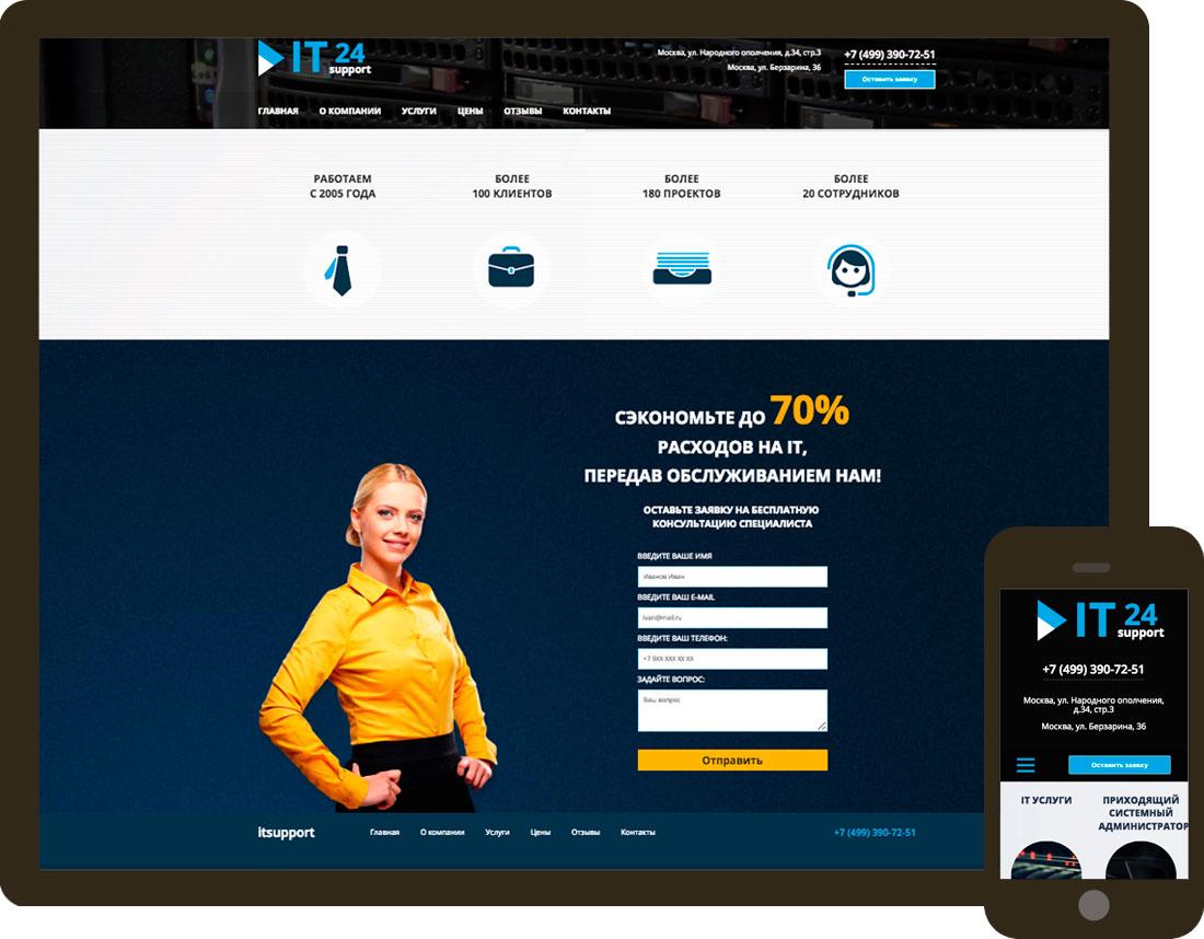 portfolio-itsupport-adaptive
